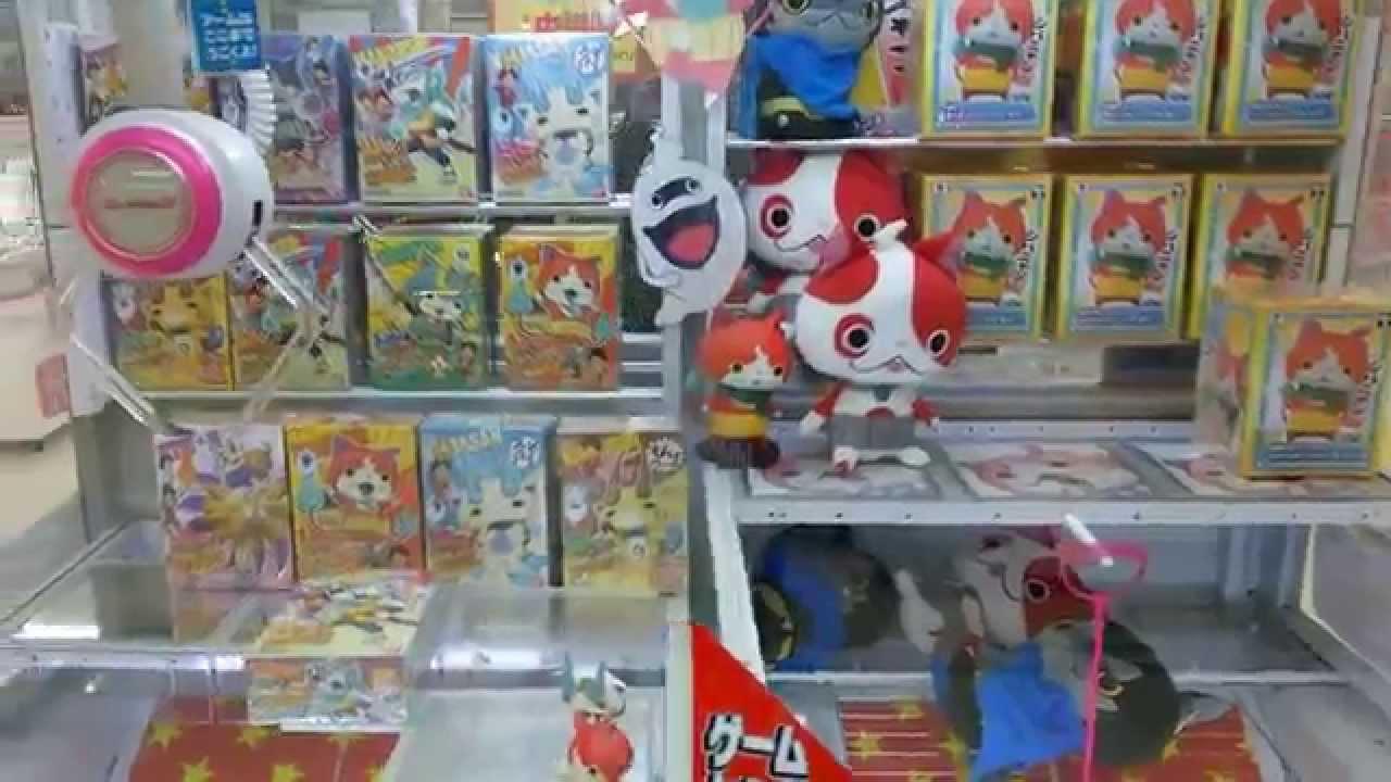 japanese game machine ufo catcher cartoon yokai watch youtube