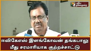 EVKS Elangovan addressing reporters, answering their queries about reports of complaint against him