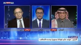 السعودية.. موعد نشر قوات في سوريا يحدده التحالف