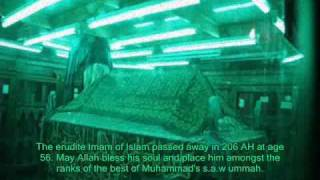 Imam Al-Shafi