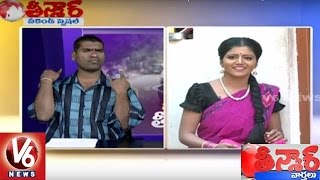 Bithiri Sathi Funny Conversation With Savithri Over Robberies || Weekend Teenmaar || V6 News