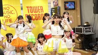 2017/11/22、メジャーデビューするフルーティーのCD(タイトル未定)の...