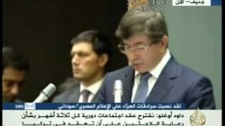 كلمة وزير الخارجية التركي أمام الدورة ال٦٤ للجنة التنف