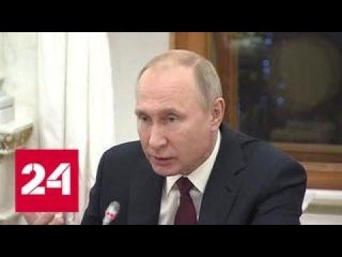 Россия потратит 25 триллионов на национальные проекты - Россия 24