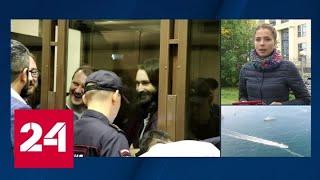 Продление ареста шестерым украинским морякам признано законным - Россия 24