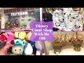 Disney Come Shop With me #16 - Lowry Outlet mall, Tesco & Quality Save