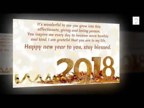 HAPPY NEW YEAR | हैप्पी नई ईयर | happy new year 2018 ...