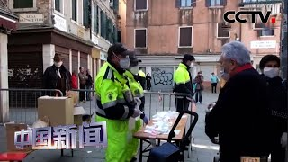 [中国新闻] 意大利专家驳斥有关新冠病毒来源的谣言 | 新冠肺炎疫情报道
