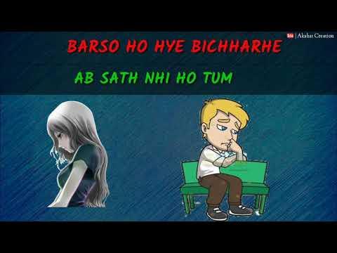 New love👫whatsapp status video🌷|kal raste me gam mil gya new whatsapp status song|layric status💘