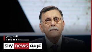 محلل: السراج استفاق وانتبه للدور المصري وتركيا تخطط للبقاء في ليبيا عشرات السنوات