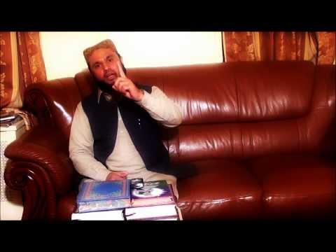 Zia ul Quran