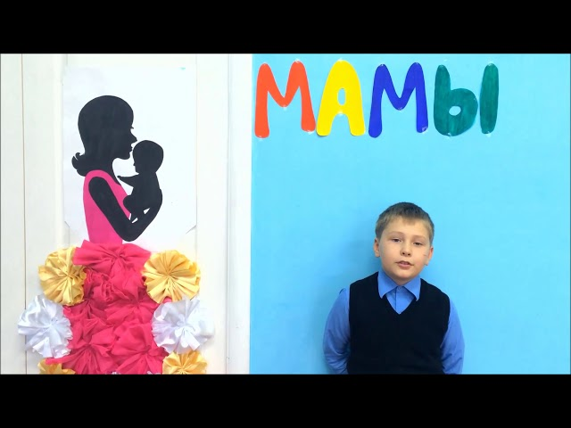 Изображение предпросмотра прочтения – ЖаннаЦыбина читает произведение «Я видел, как плачет мама...» И.А.Самариной