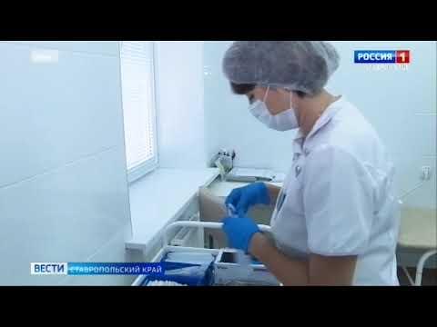 Больницы Ставрополья готовят к массовому приему больных коронавирусом