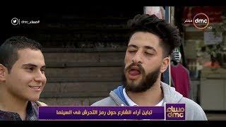 مساء dmc - الشارع المصري يعبر بطريقته الخاصة عن رمز التحرش في السينما المصرية!!!