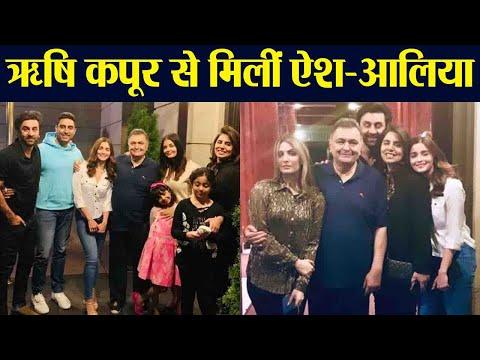 Aishwarya Rai Bachchan, Abhishek Bachchan, Alia Bhatt & Ranbir Kapoor meet Rishi Kapoor | FilmiBeat Mp3