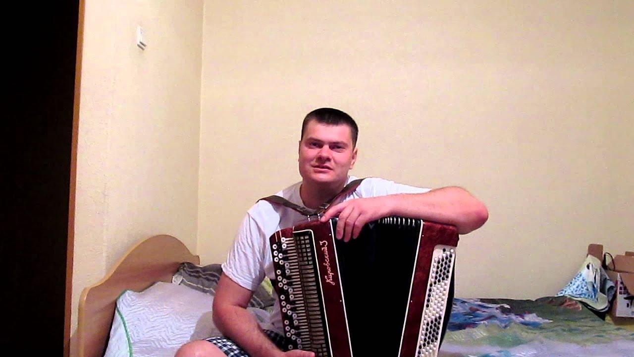 Видео обучение игре на баяне и гармони бесплатно бесплатное обучение для украинцев в германии