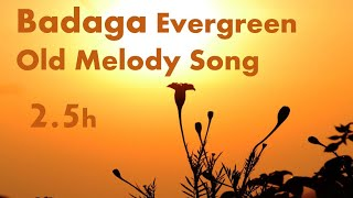 Badaga Evergreen Old Melody songs - Made for old generation - Not for.. .