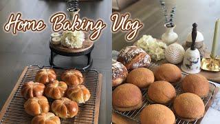 [홈베이킹][빵성형][베이킹브이로그][homebakin…
