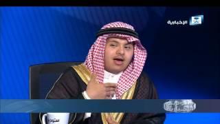 أخبار البلد .. لحظات باسمة بين الأمير محمد بن نايف وأطفال متلازمة الداون