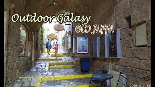🇮🇱 OLD JAFFA - Outdoor Galaxy | Con đường đặc biệt trong Phố cổ Yafo Tel Aviv