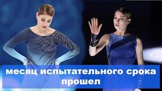 Алена КОСТОРНАЯ выступила в шоу ЭТЕРИ ТУТБЕРИДЗЕ