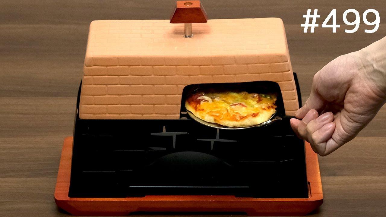 テーブルで焼けるミニピザ窯! Mini Pizza Oven. Miniature Cooking