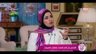 السفيرة عزيزة - د/هبة عصام : من الممكن أن تنتهي آلام الدورة الشهرية بعد الولادة وممكن ألا تنتهي