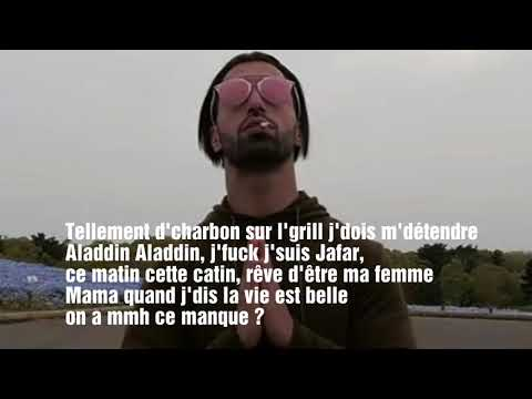 PNL - Je T'haine (lyrics)