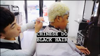 BLACK GIRL GETS HAIR DONE IN CHINA | EXTREME FAIL !!