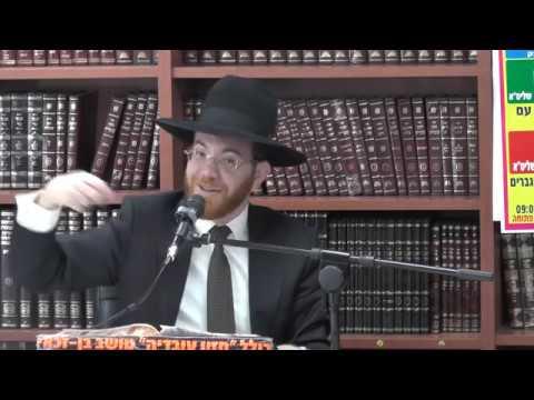 הרב יעקב סיני : פורים  . אין עושין מצוות חבילות חבילות והקשר למצוות פורים .