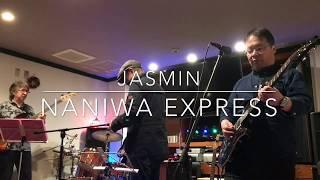 2018.4.7(sat)Scene Live Jasmin / NANIWA EXPRESS(ナニワエキスプレス)...