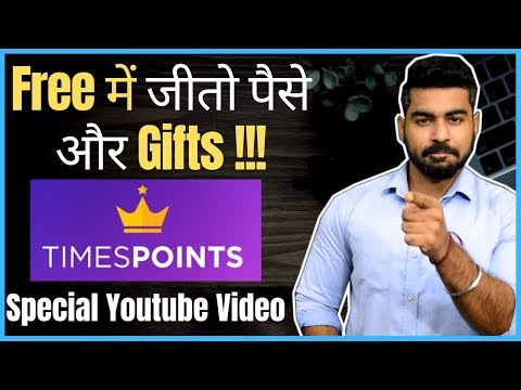 Read Articles and Earn Money and Prizes Online   Watch Videos and Make Money   TimesPoints