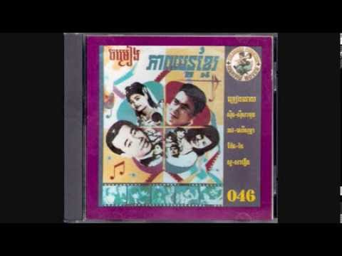 Chlangden CD No. 046 Various Khmer Artists