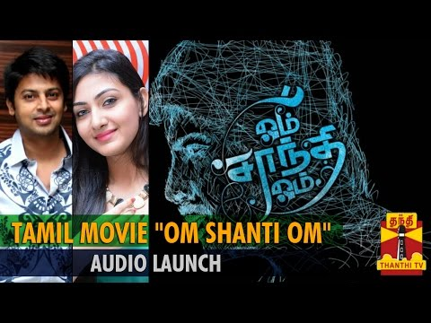 Tamil Movie Om Shanti Om