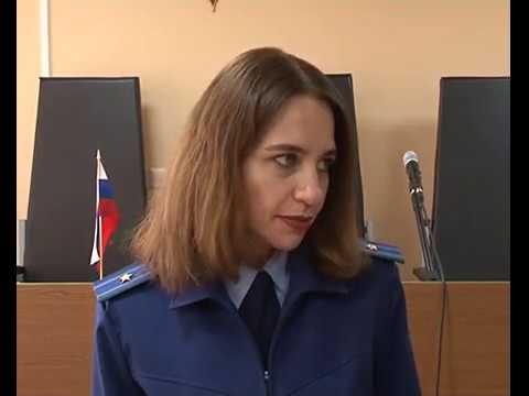В Курске вынесен приговор бывшему судебному приставу
