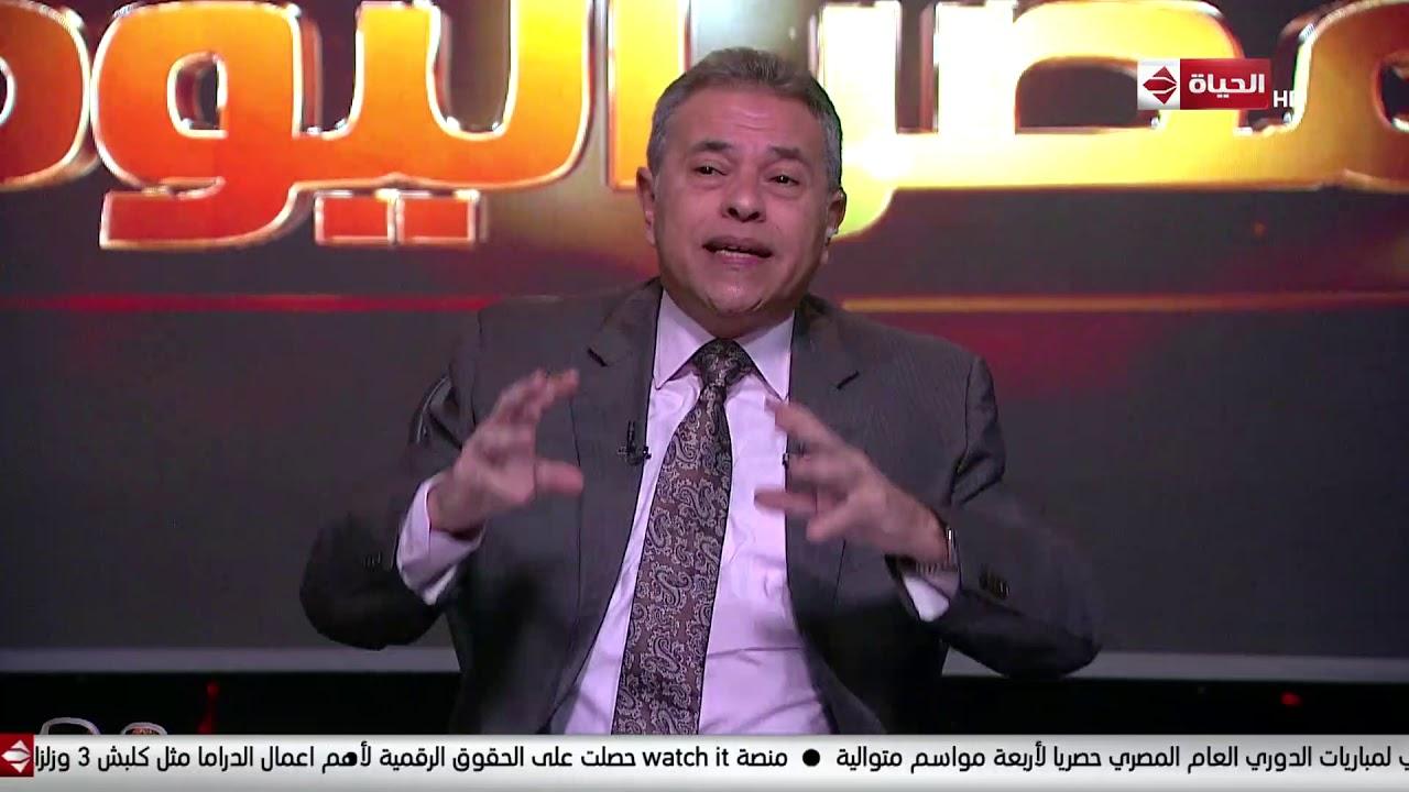 مصر اليوم – عكاشة عن فيروس كورونا