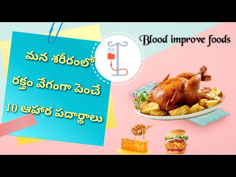 How To Increase Blood Platelets Hemoglobin By Best Foods In Telugu