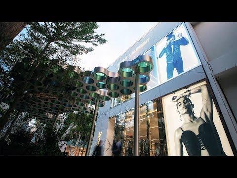 Ronan & Erwan Bouroullec: Nuage Miami Design District