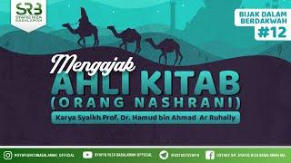 Mengajak Ahli Kitab - Ustadz Dr Syafiq Riza Basalamah MA