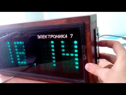 Soviet wall clock ELEKTRONIKA 7-06M