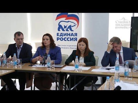 Глава Нижнего Новгорода Елизавета Солонченко представила новых депутатов городской Думы