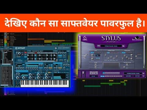 Stylus Rmx 🆚  Intakt Indian Vst Instruments Hindi