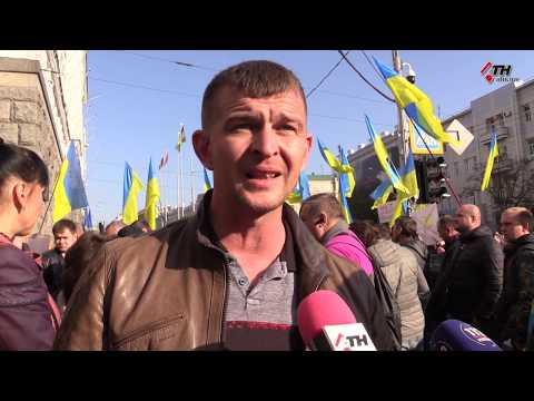 АТН Харьков: Горсовет решил строить дорогу через