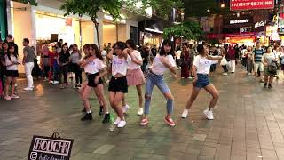 Lucky + 'I'M SO SICK' (1도 없어) (Dance Cover by HOLIC.HK) @ Summer Flashmob in Causeway Bay 2018/08/19