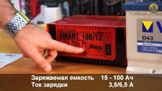 Смотреть видео зарядное устройство fubag