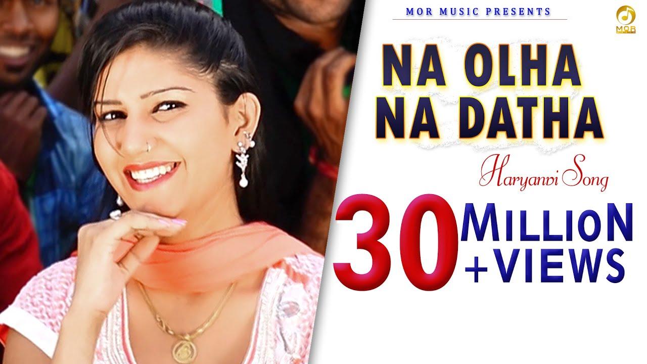 Mor Music D J Song Na Olha Na Dhata Happy Baralu Latest Superhit Song Mor Music Youtube