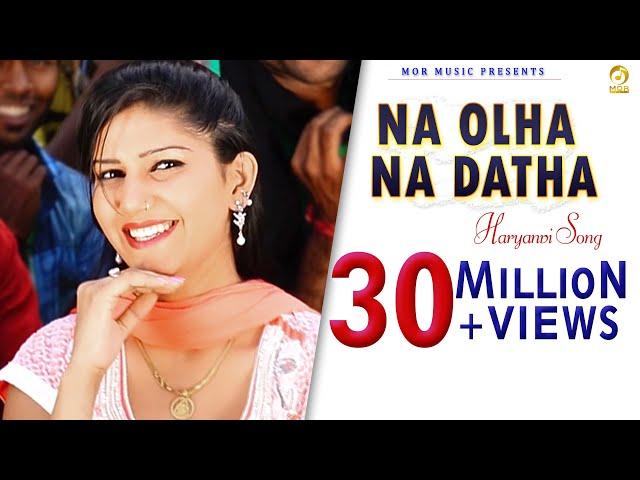 Mor Music D J Song || Na Olha Na Dhata || Happy Baralu Latest Superhit Song || Mor Music