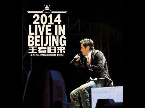 王杰【2014】王者归来北京演唱会超清带字幕_超清