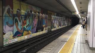 名古屋市営地下鉄名城線2000形VVVF更新車到着!接近メロディ♪