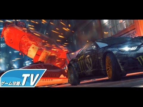 ゲーム実況センター『Need for Speed』#1|ゲーム攻略Wiki TV-最速実況-